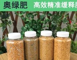 花多多、奥绿肥怎么用,有哪些注意事项